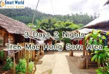 3 Days 2 Nights Trek Mae Hong Sorn Area 0